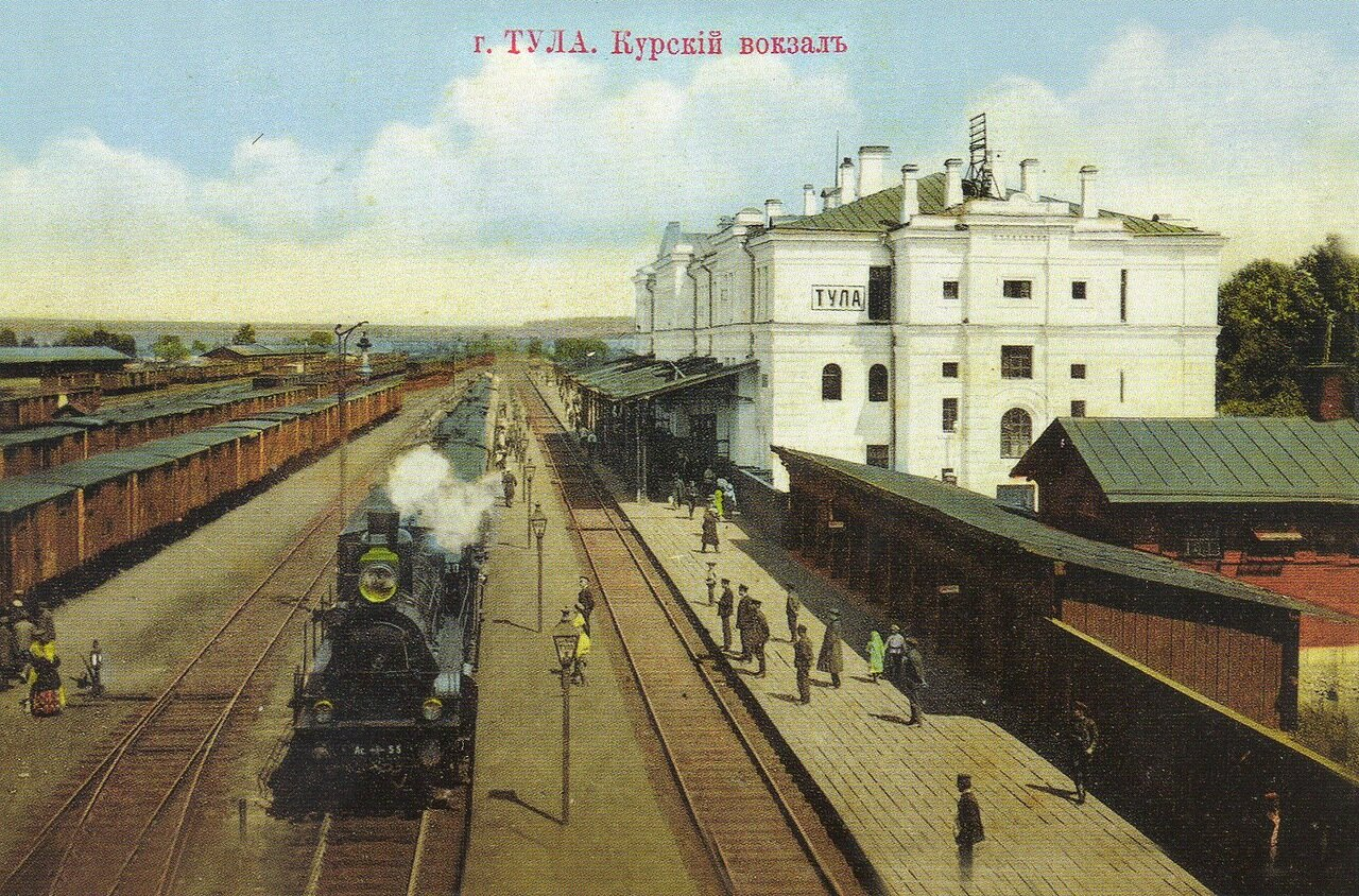 Курский вокзал