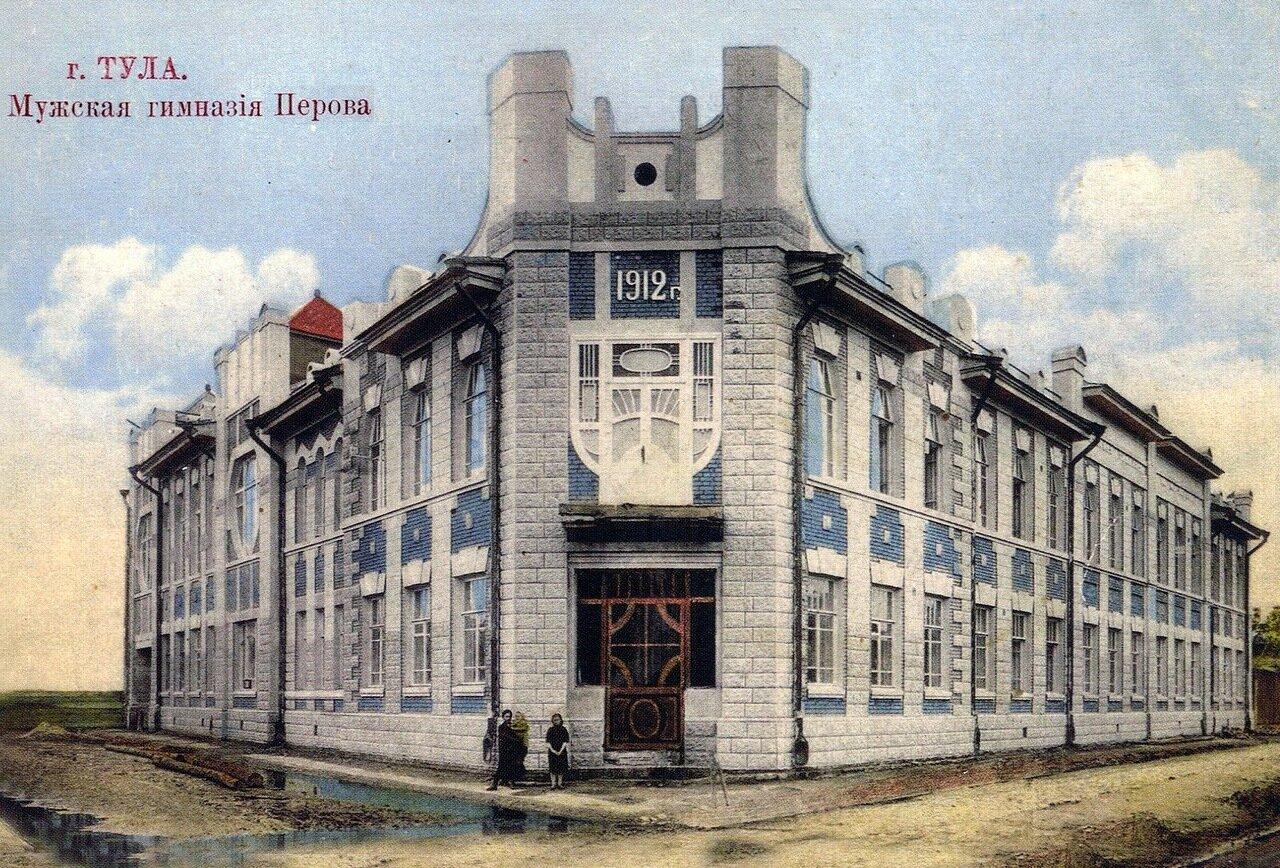 Мужская гимназия Перова