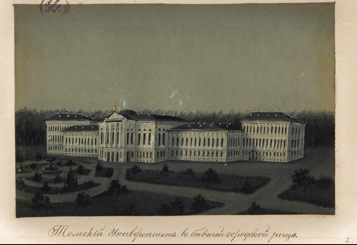Томский университет в бывшей городской роще.
