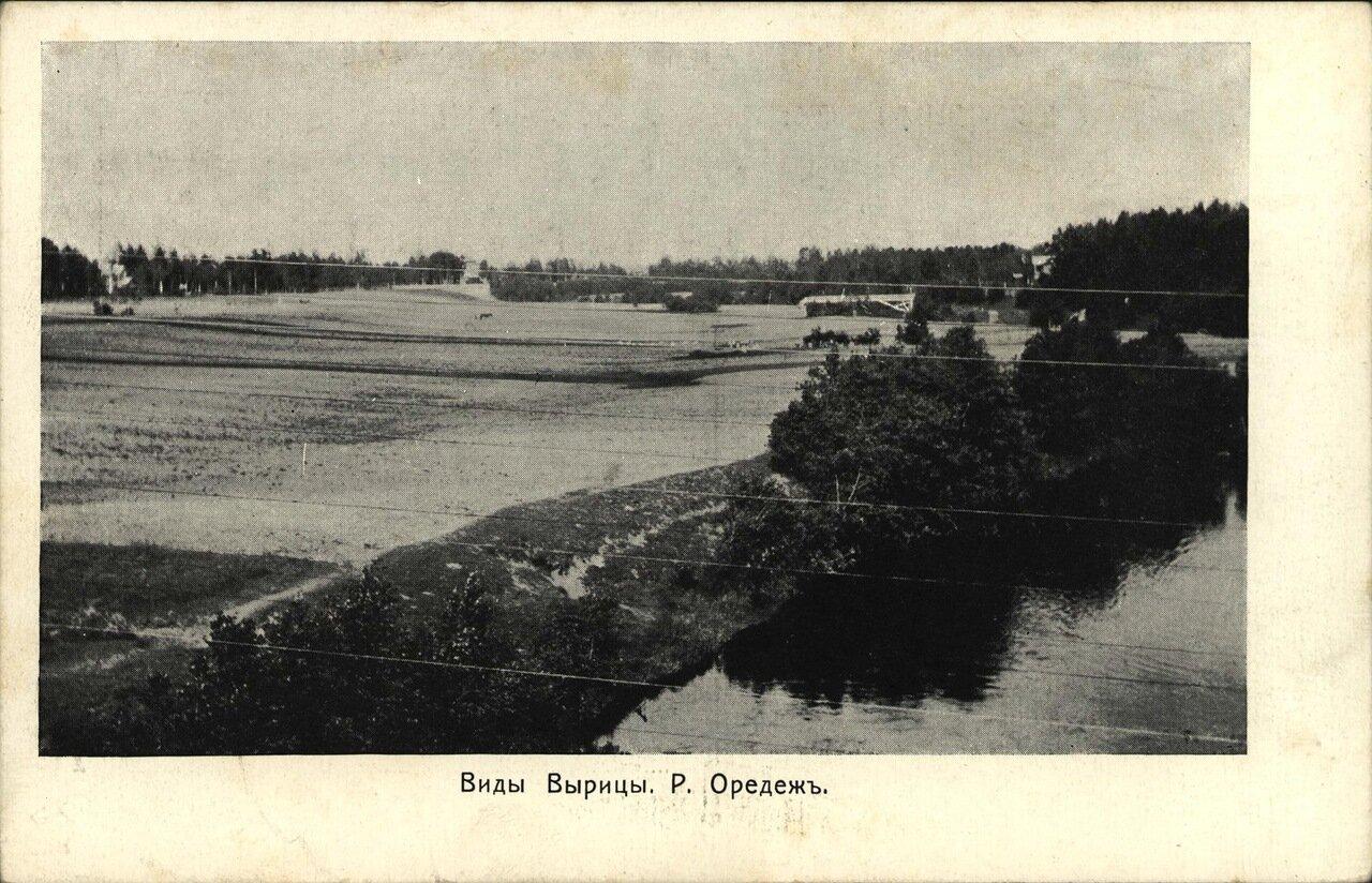 Вырица. Река Оредеж