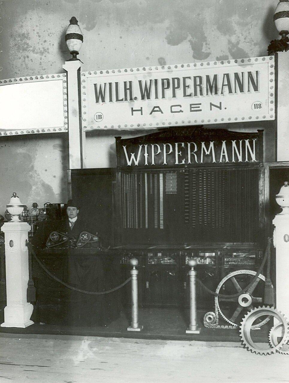 64. Вход в павильон фирмы Випперман
