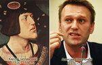 Карл V Навальный