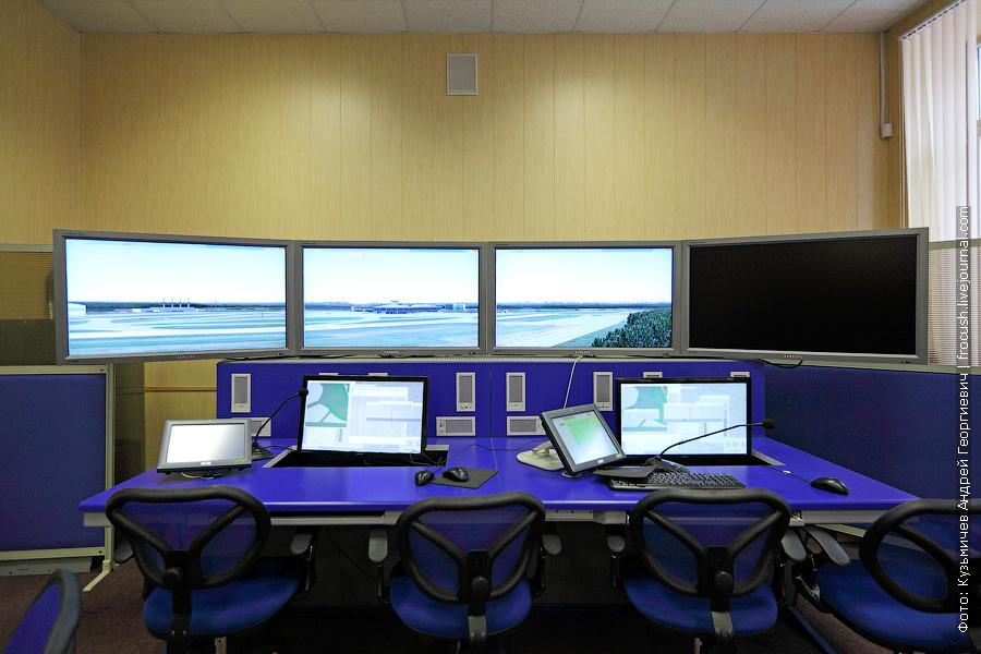 Учебный тренажерный центр УВД. Настоящее рабочее место диспетчеров, только в больших мониторах оцифрованный вид с вышки во Внуково