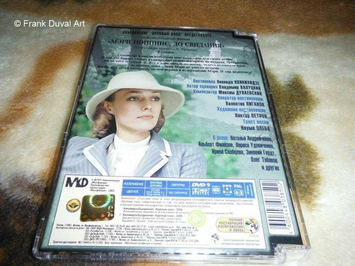 Ваши музыкальные и видео приобретения (CD и DVD) - Страница 2 0_c07b2_92982eda_XL