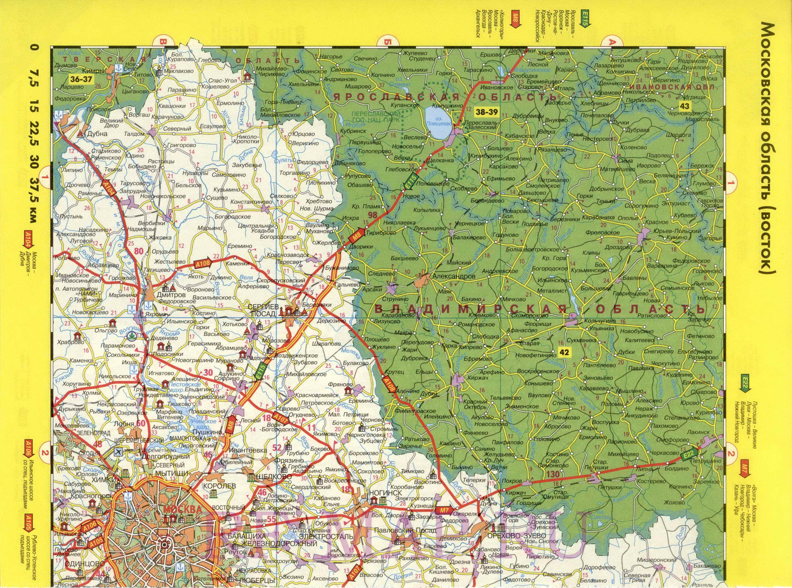 Топографическая карта Москвы и Московской области смотреть онлайн