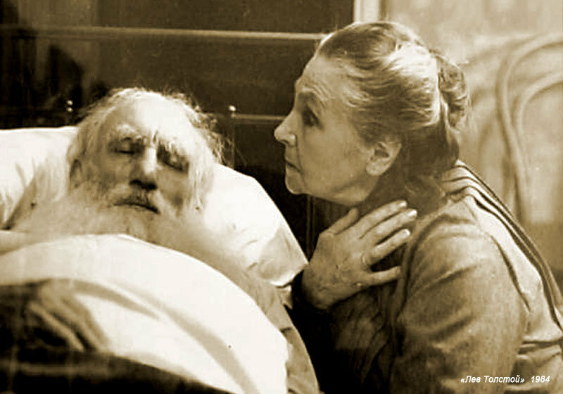 Герасимов и макарова фото