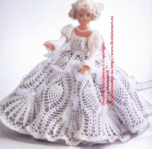 Одежда для кукол ...вязание от