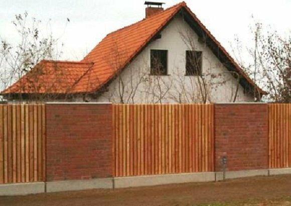 Загородная резиденция главы Германского Правительства