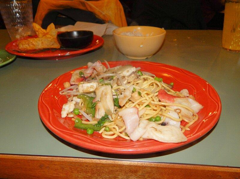 Hu Hot Mongolian Grill.