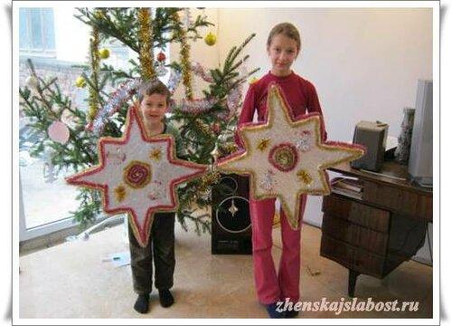 внуки Ирины с Вифлиемскими звездами