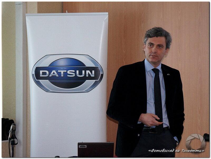 Презентация DATSUN в России. Жером Сего