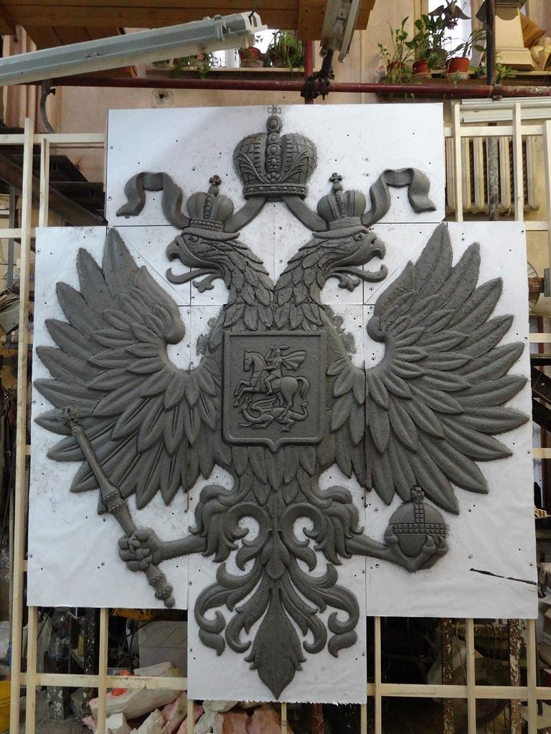Рельеф на знамени «Двуглавый орел»