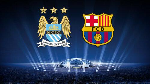 Барселона, Манчестер Сити, Лига чемпионов УЕФА