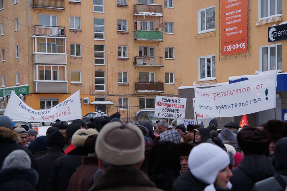 Фото с российского «майдана»
