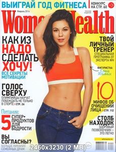 http://img-fotki.yandex.ru/get/9747/240346495.39/0_e030e_7fbc1cdb_orig.jpg