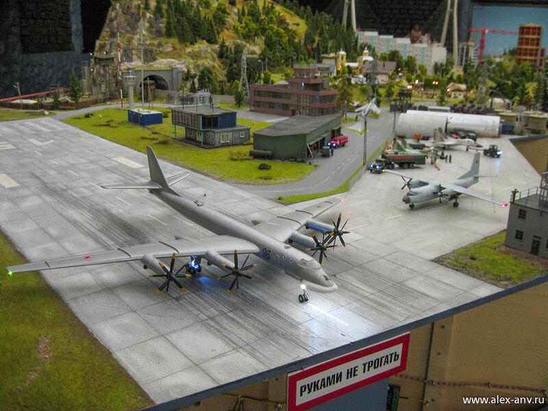 Военный аэродром.