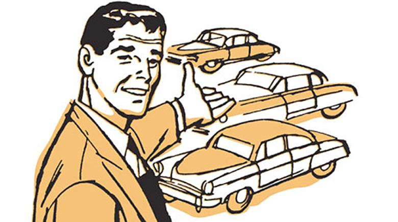 Как пробить авто через интернет