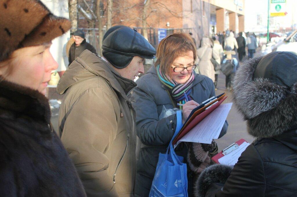 Пикет за восстановление Тимирязевского продуктового рынка (фото)