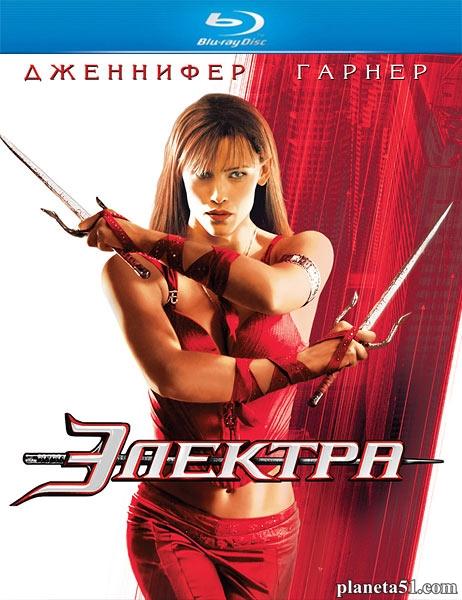 Электра / Elektra [Director's cut] (2005/HDRip)