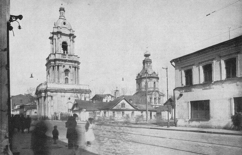 Фото 1920-х