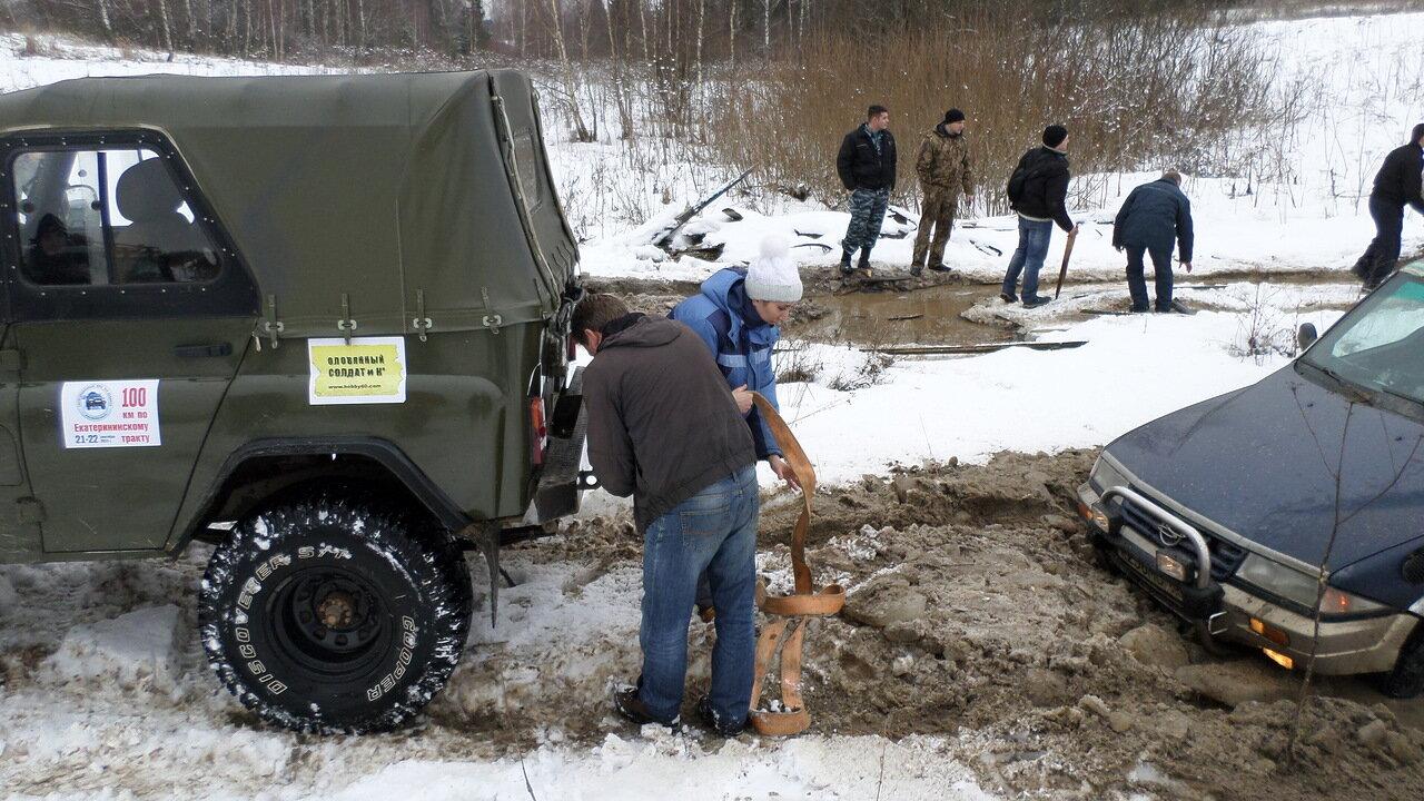 """Экспедиция """"Ильинские рубежи"""" 22.02.2014"""