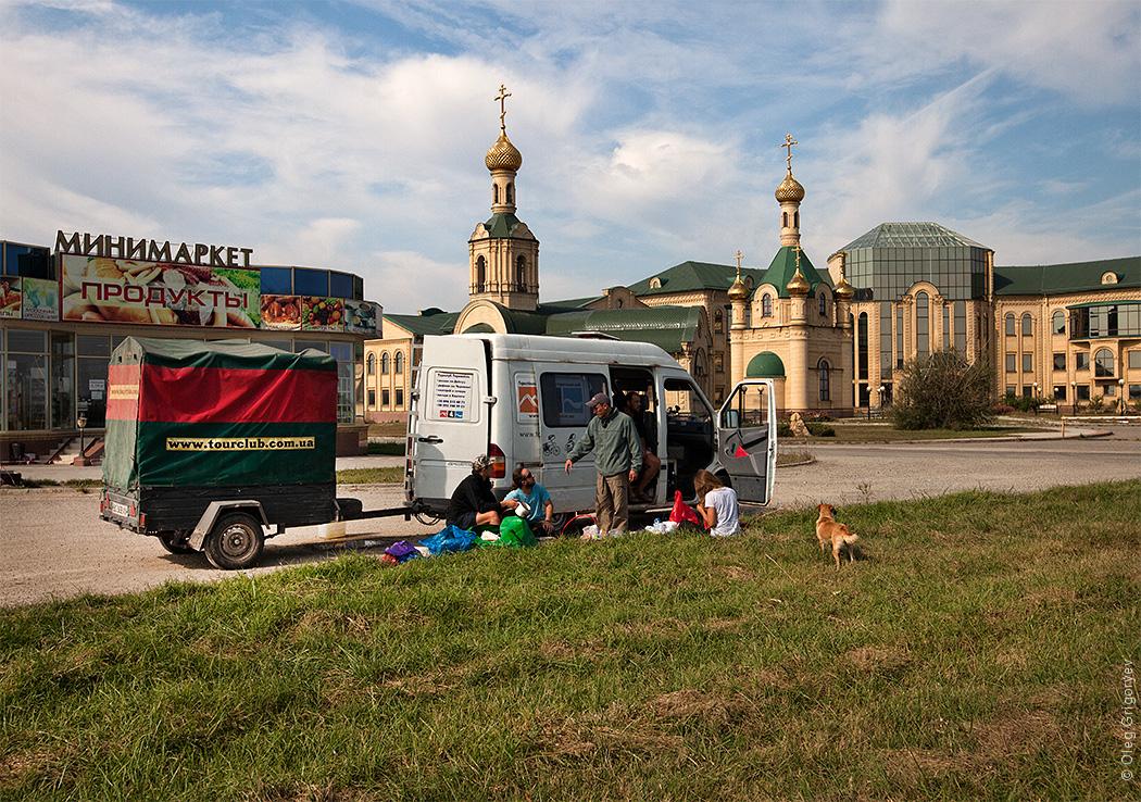 турклуб Тернополь