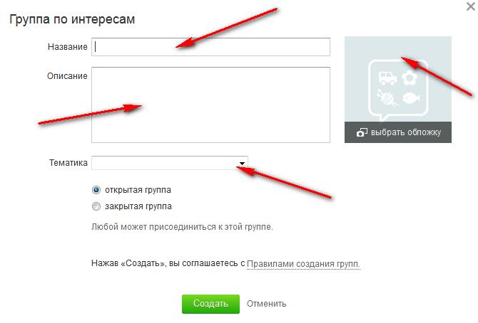 Как создать закрытую группу вконтакте - Shooterstore.ru