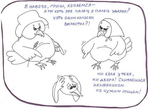 http://img-fotki.yandex.ru/get/9747/8566602.e/0_fbf67_d1a9715d_L.bmp