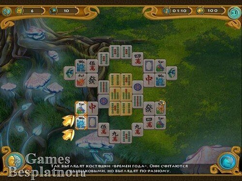 Маджонг: Волшебное приключение