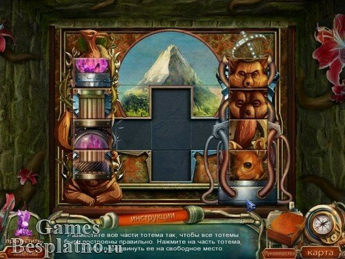 Странные открытия: Пик Авроры. Коллекционное издание