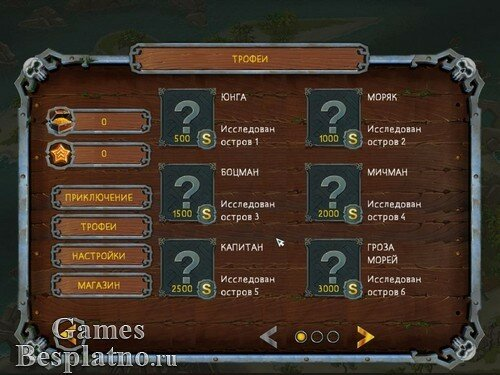 Пиратские Загадки: Угадай картинку