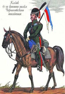 Черниговский казак в 1812 году