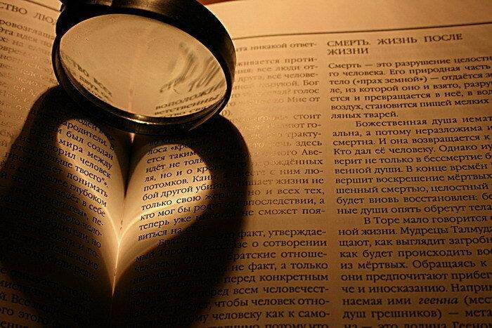 http://img-fotki.yandex.ru/get/9747/97761520.f5/0_803af_12894a78_XL.jpg