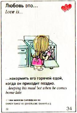 http://img-fotki.yandex.ru/get/9747/97761520.f8/0_8060f_e409f510_orig.jpg