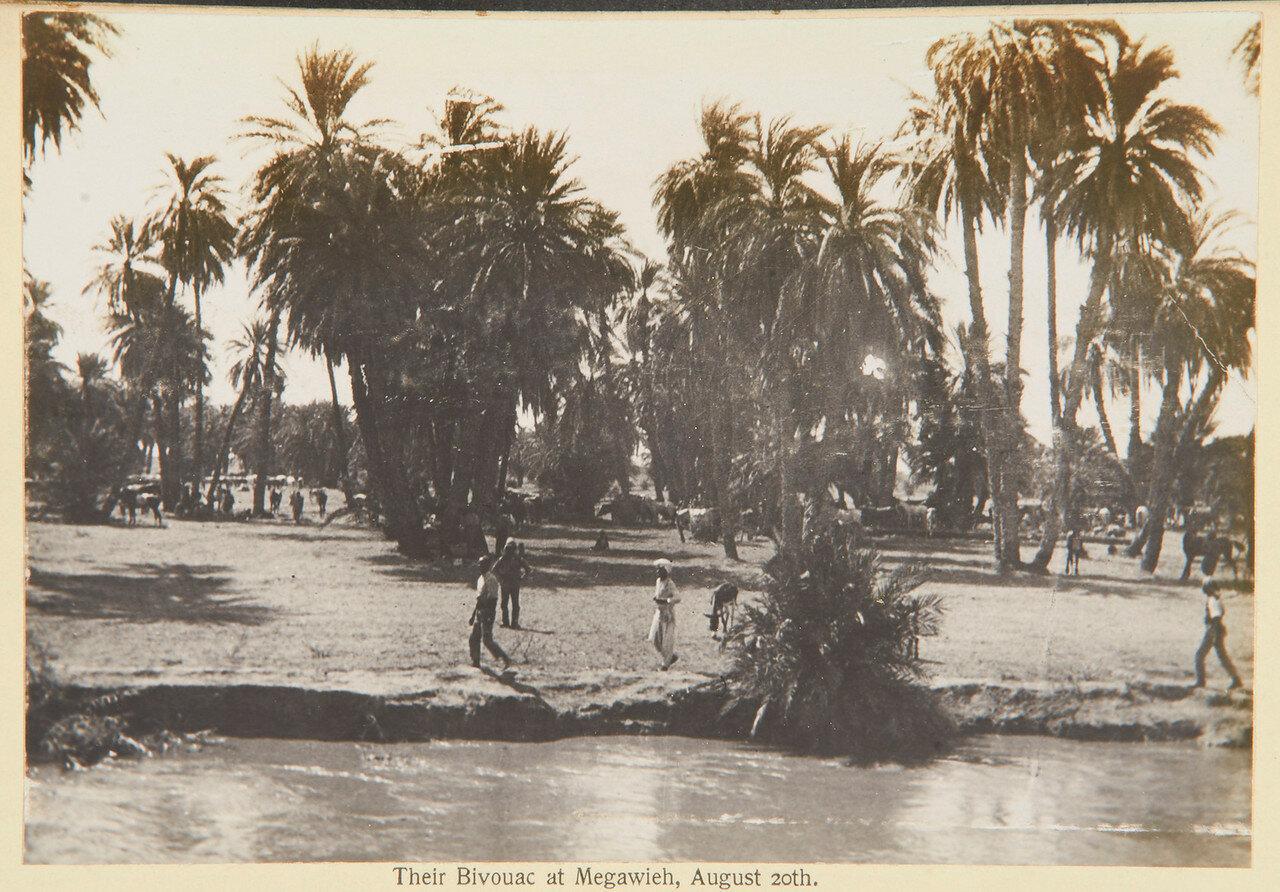 20 августа 1898. Их бивуак в Магавише