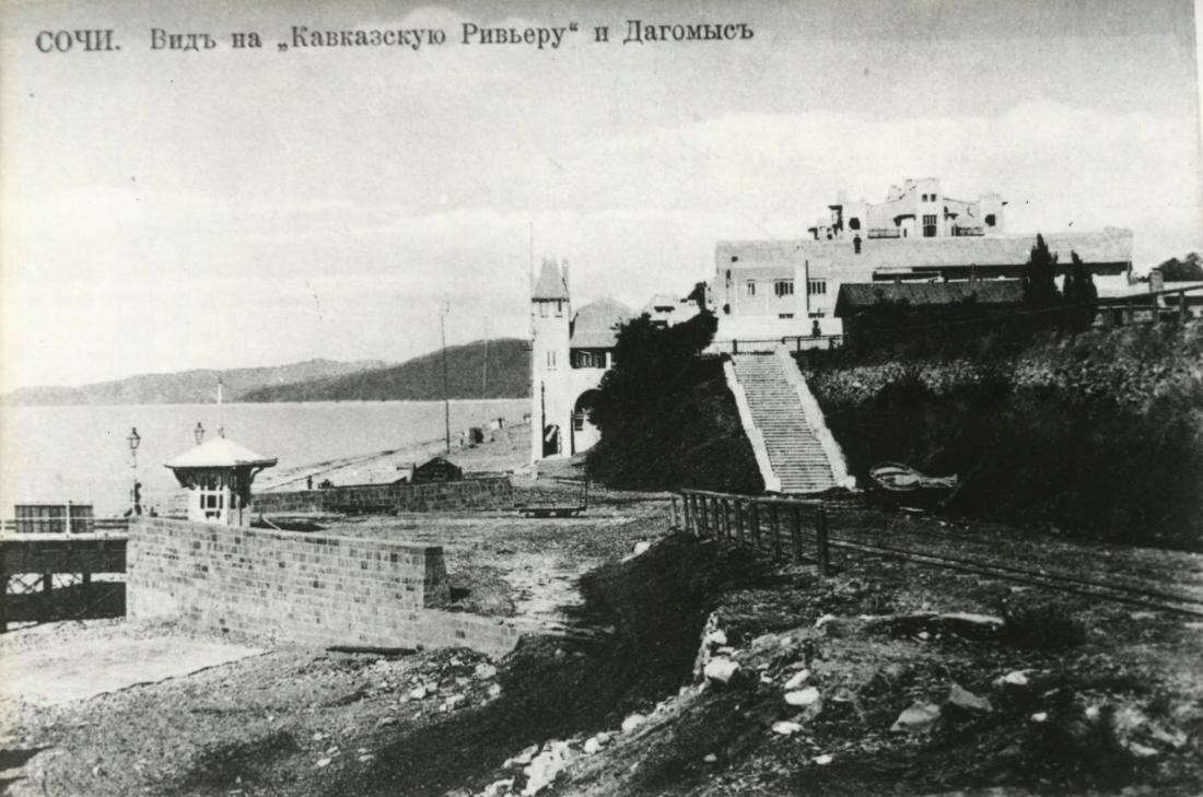 «Кавказская Ривьера». Вид на курорт и Дагомыс