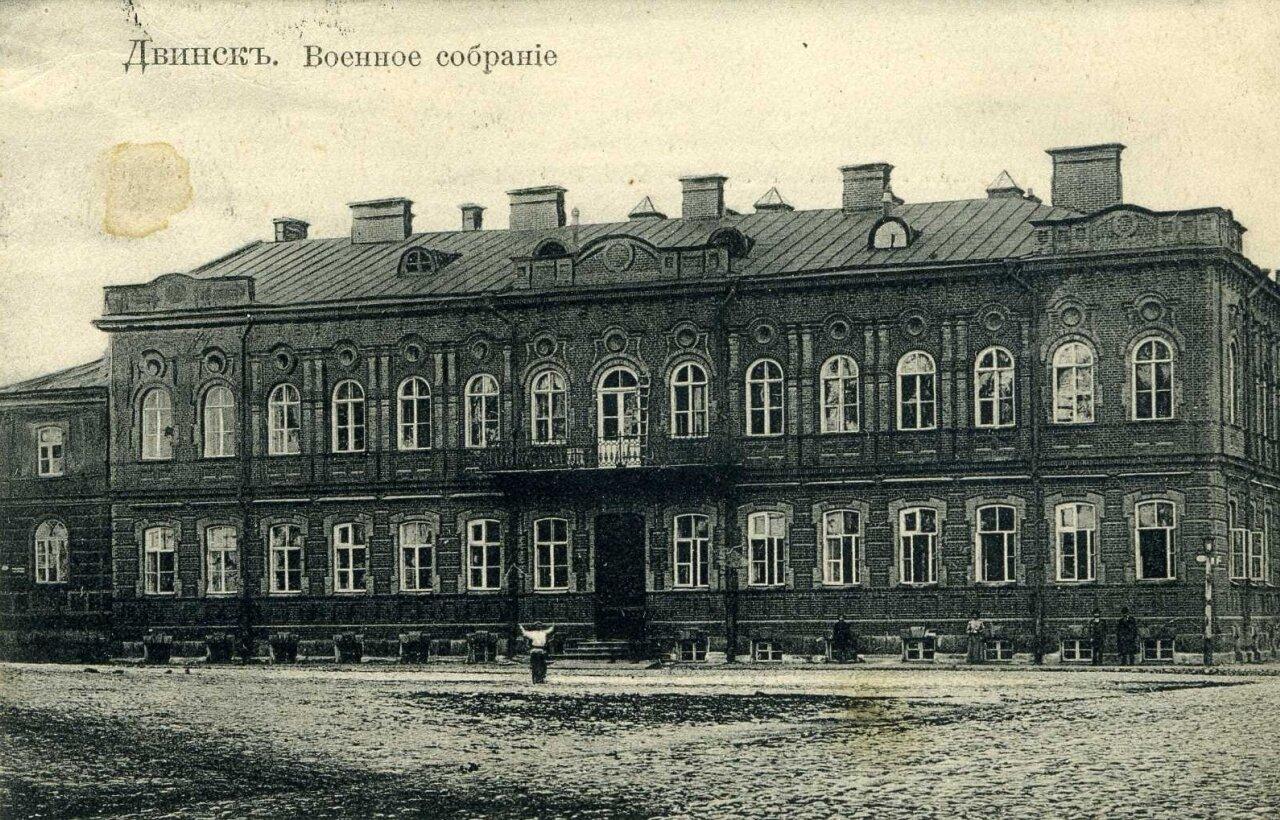 Военное собрание