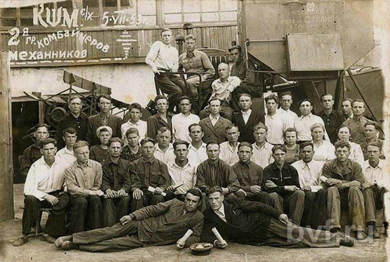 1953. Будущие механизаторы