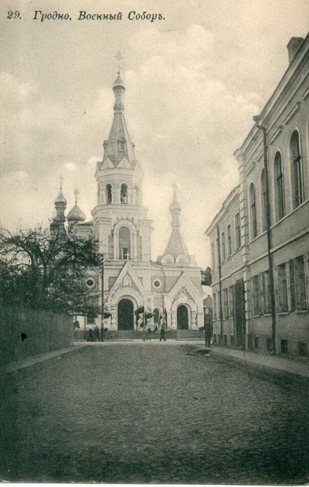 Военный собор