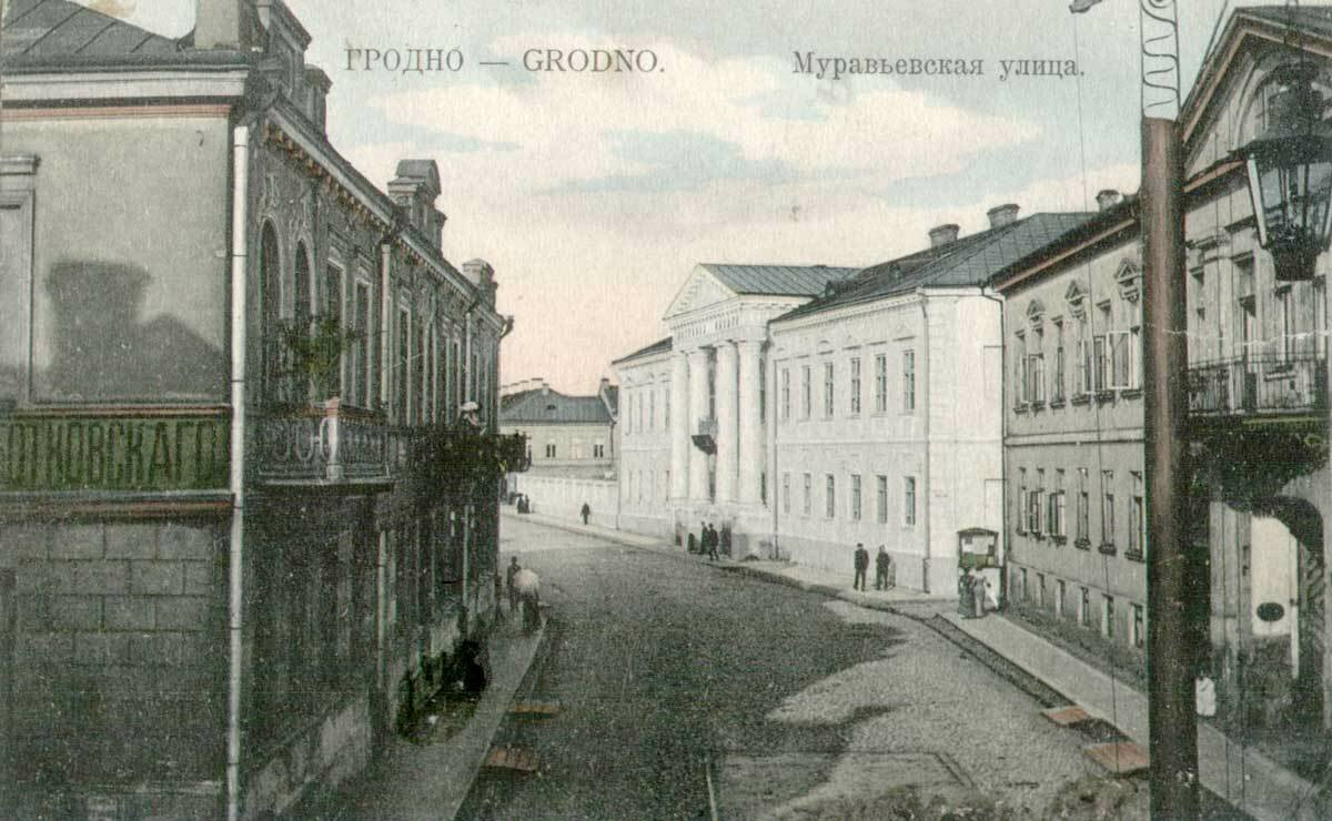 Муравьевская улица