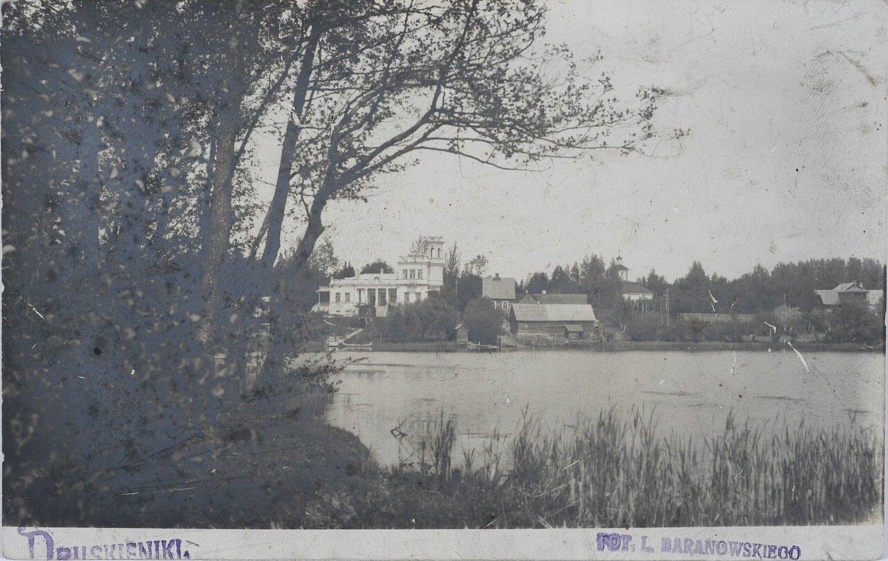 Озеро с видом на виллу. 1915