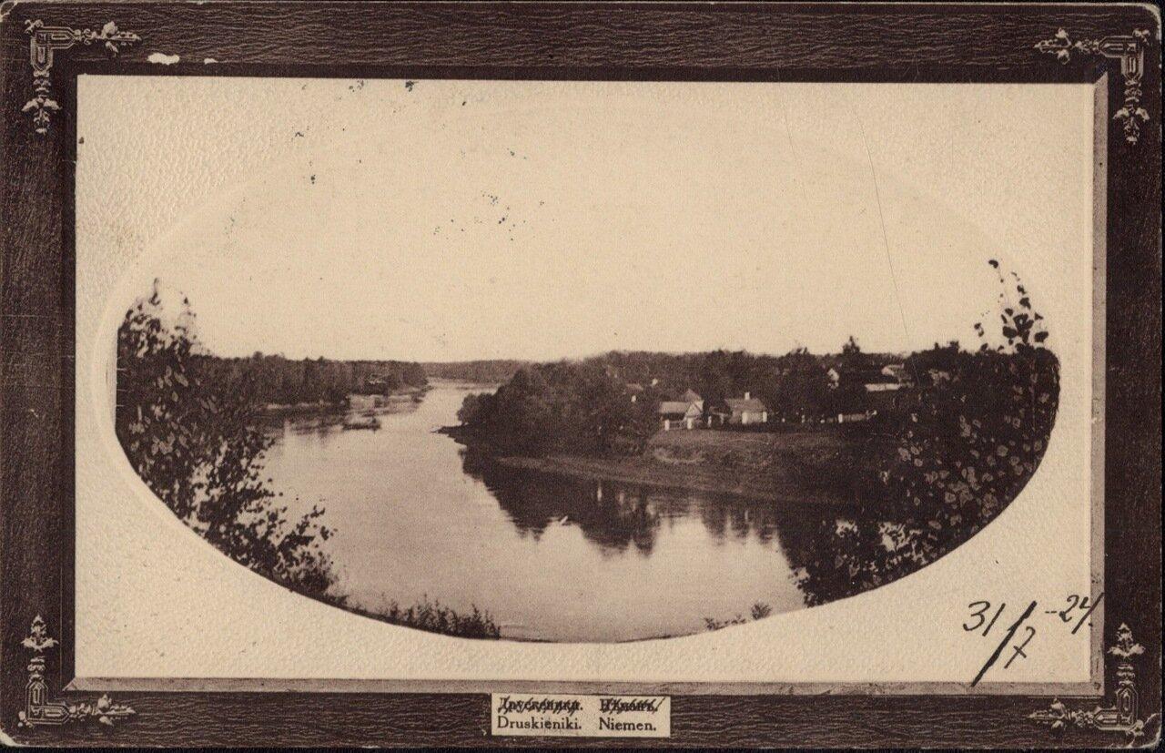 Неман. 1910