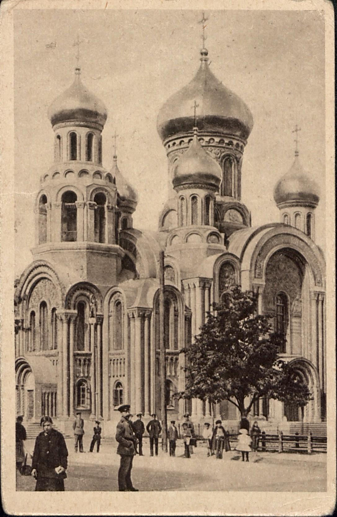 Романовская церковь