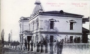 Дача Динцера