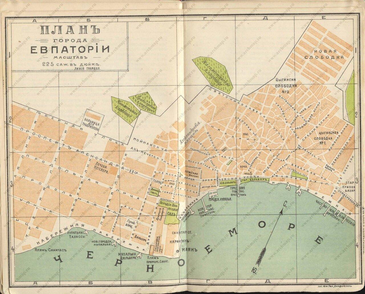 План Евпатории