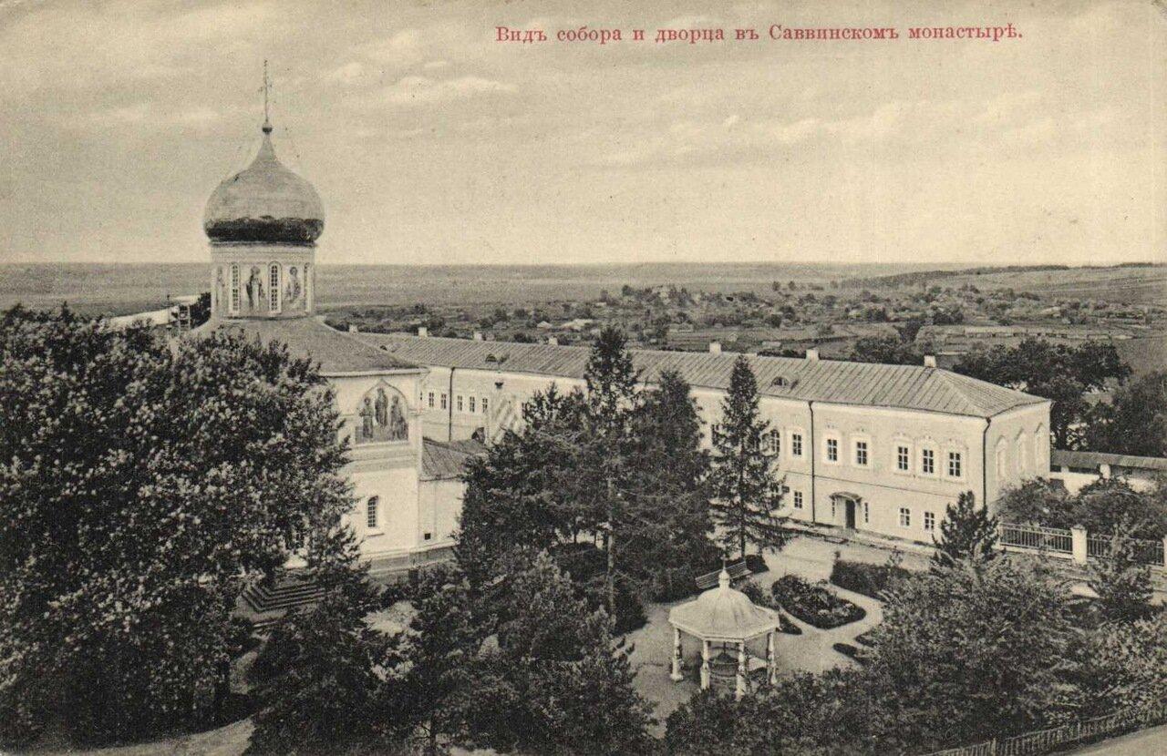 Вид собора и дворца в Саввиновском монастыре