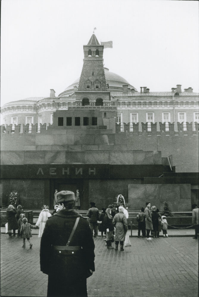 У мавзолея Ленина, Москва, СССР, 1989