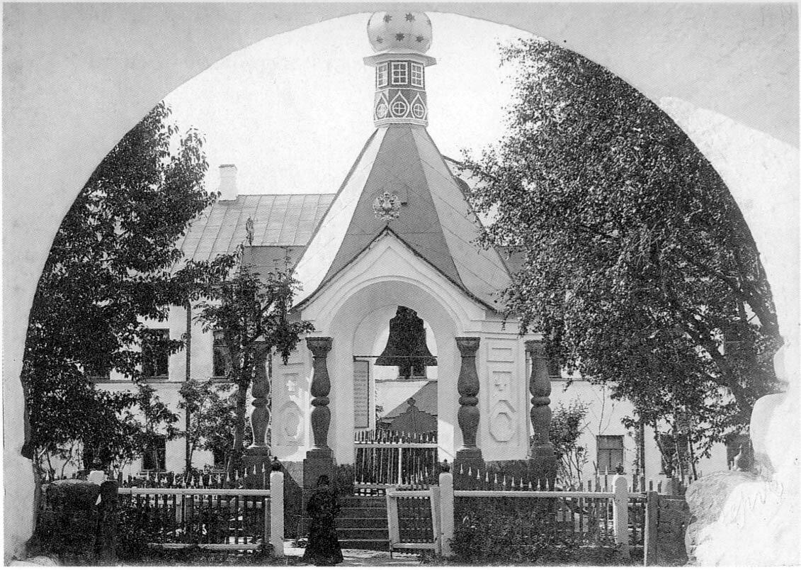 Соловецкий монастырь. Царская колокольня. 1908-1910