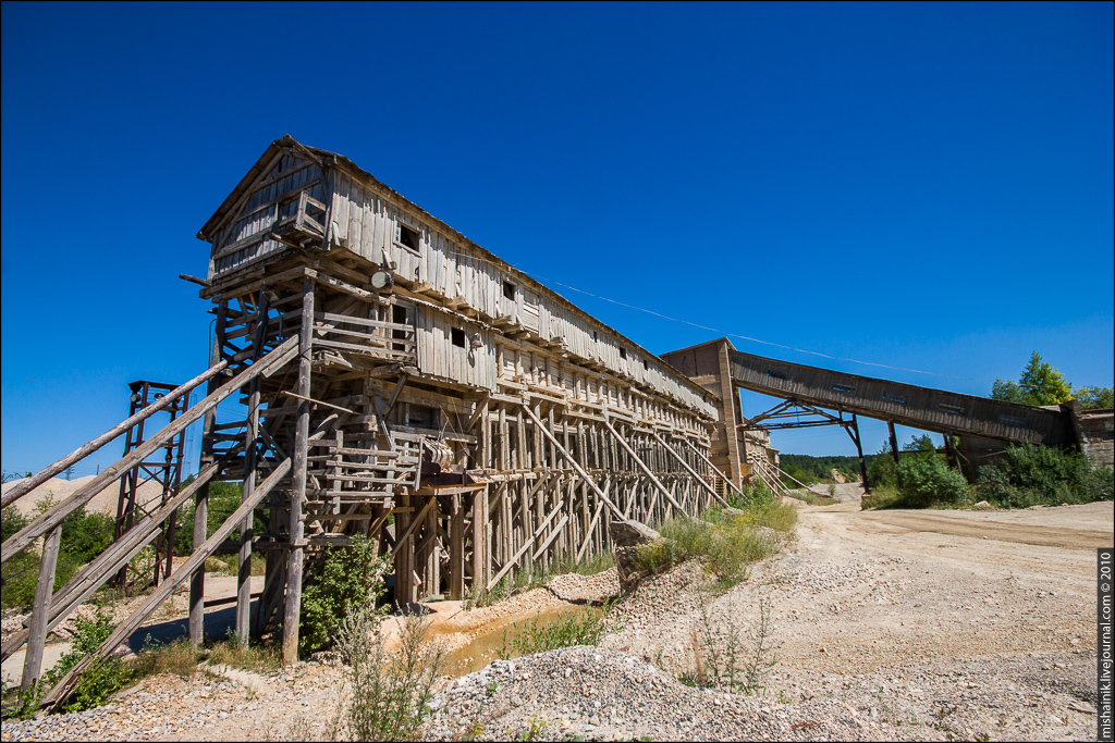 Рудник Галкинский (Галка) Бимимбаевское месторождение известняков