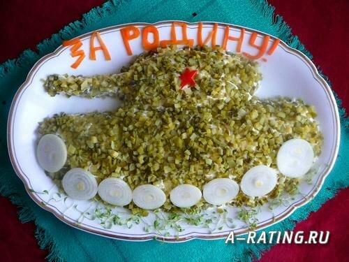 Украшение салатов на 23 февраля